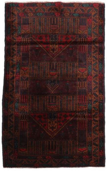 Alfombras Klim Afghan Old style
